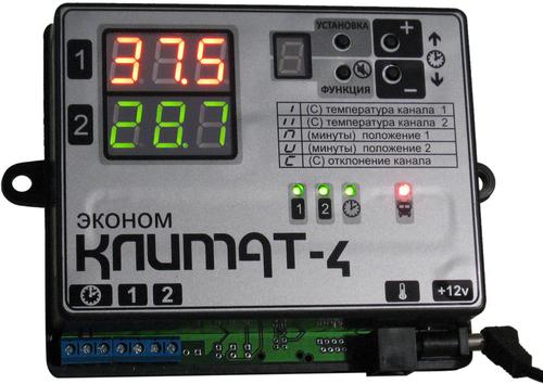 cifrovoj-regulyator-temperatury_8