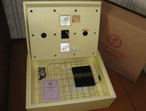 inkubator-70-100-yaic_1