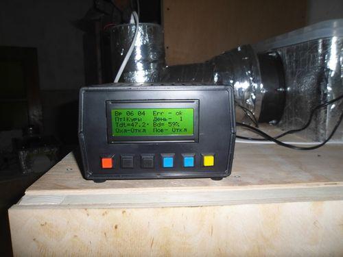 termoregulyator-svoimi-rukami_4