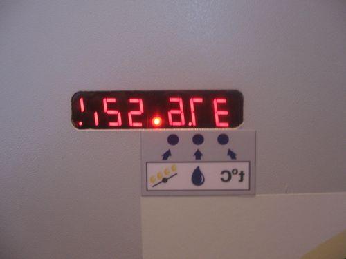 temperatura-inkubatora_1