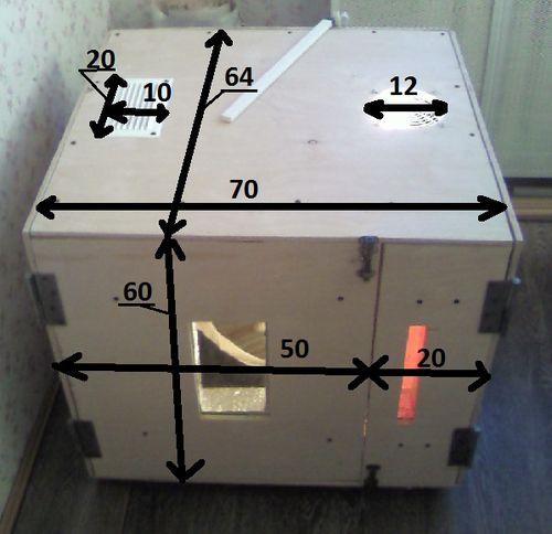 samodelnyj-inkubator_10