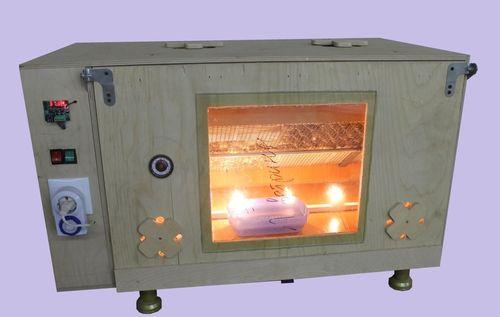 inkubator-ilb-0-5_2