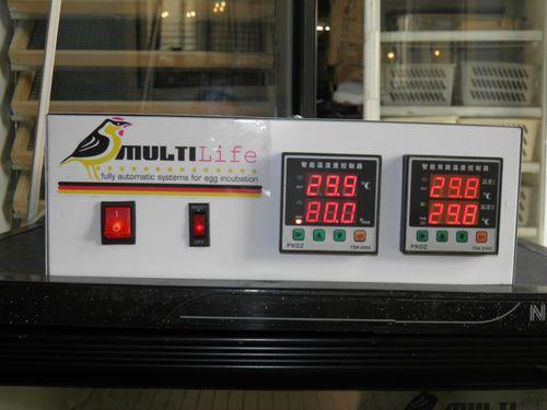 inkubator-multilajf_3