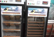 инкубатор Мультилайф