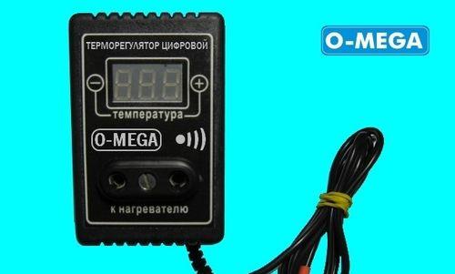 inkubator-omega_1