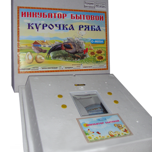 inkubator-omega_2