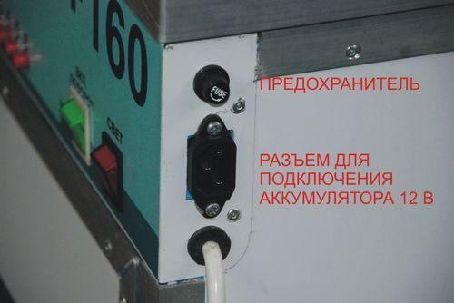 inkubatory-s-akkumulyatorom_4