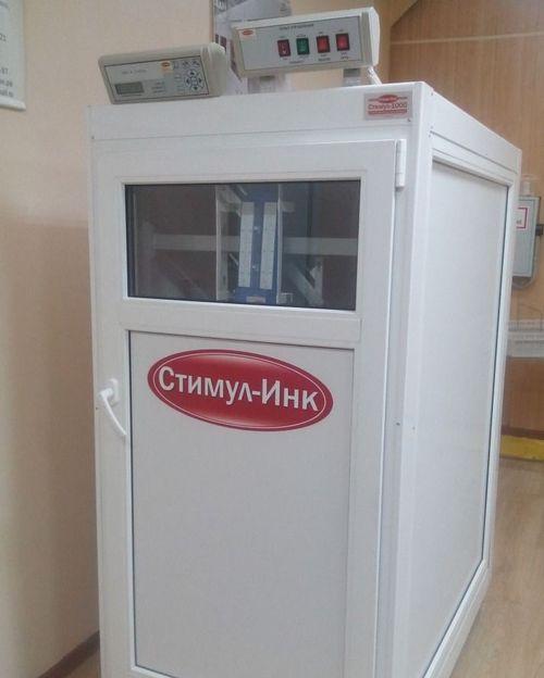 avtomaticheskij-fermerskij-inkubator_4