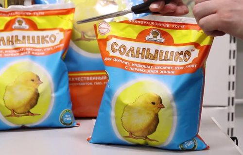 Комбикорм для цыплят Солнышко