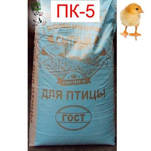 Комбикорм ПК-5